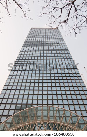 BEIJING, CHINA - MARCH 30: Fosun International Center office building at No.238 Chaoyang Beilu in central business district (CBD), Chaoyang District on March 30, 2013 in Beijing - stock photo