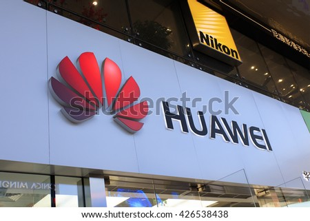 BEIJING, CHINA - MARCH 27, 2016: Huawei sign; Huawei, a Chinese multinational company, is the largest telecommunications equipment maker in the world. - stock photo