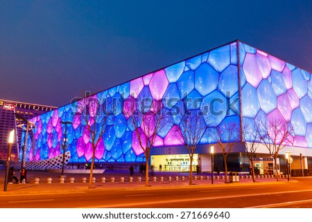 beijing china march 26 2015national swimming center is also called the