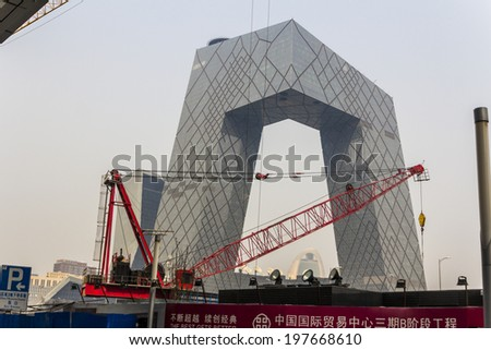 BEIJING, CHINA-MARCH 2014:-The unusual and artistic architecture of Beijing, March 2014 in Beijing. The Architecture is modern and futuristic. - stock photo
