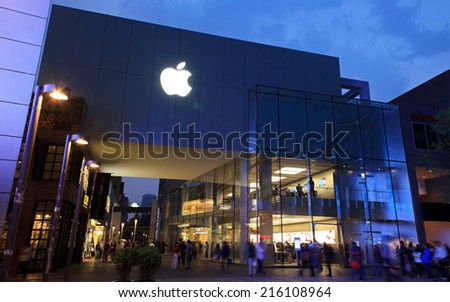 BEIJING, CHINA - MAY 13, 2012: Apple Retail store in Sanlitun. Apple is expected to unveil the iPhone 6 at a media event on Sept. 9, 2014. It's also expected to unveil the iWatch - stock photo