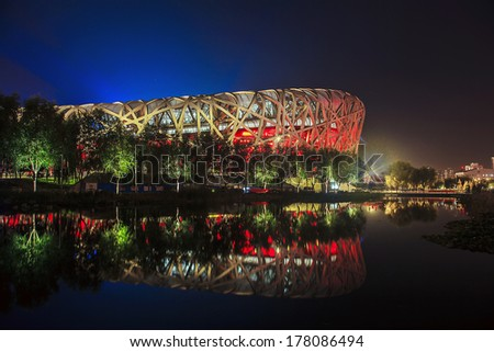 BEIJING, CHINA - May 1: Beijing National Stadium(Bird's Nest) is the 2008 Summer Olympics main stadium,and it also was host to the Opening and Closing ceremonies in Beijing on May 1, 2012 - stock photo