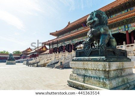 Beijing, China - May 26, 2016: Bronze lion in front of the Hall of Supreme Harmony in Beijing Forbidden City, Forbidden City is one of China's landmarks - stock photo