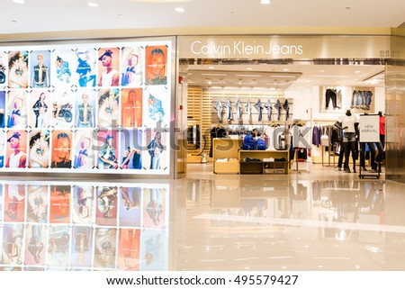 BEIJING, CHINA - May 12, 2016:  Calvin Klein Jeans store; The Warnaco Group maintains Calvin Klein Jeans and corresponding outlet stores carrying the denim and casual collections.