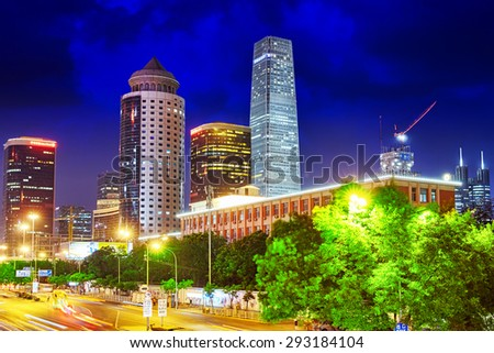 BEIJING, CHINA - MAY 20, 2015:Evening, night modern Beijing business quarter of the capital, the streets of the city with beautiful skyscrapers. Beijing. China