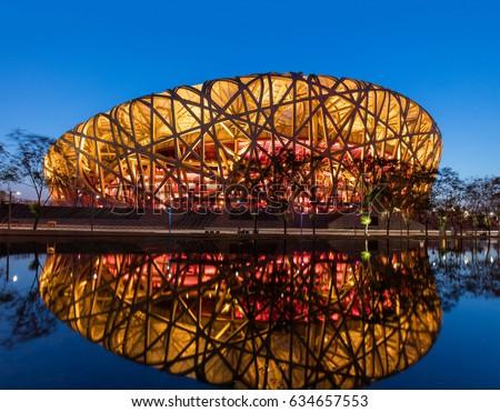 Testing 39 s portfolio on shutterstock for The nest beijing