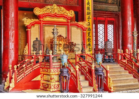 "BEIJING,CHINA-MAY 20, 2015:Throne Room in the Hall of Preserving Harmony in the Forbidden City.Translation:""Emperor, ruling country must follow the principles of the median, fairness, moderation""."