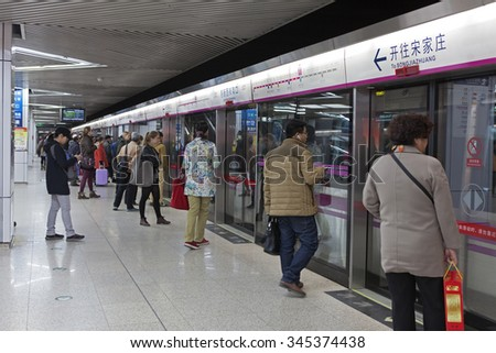 BEIJING, CHINA - NOV. 17, 2014: People is seen at a subway station; Beijing's 18 subway lines carry over 10 million passengers on an average weekday. It has 319 stations and 527 km of operation tracks - stock photo