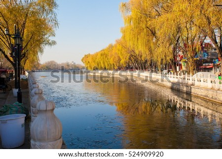 BEIJING/CHINA-NOV 23: Shichahai Scenic Area on Nov 23, 2016 in Beijing, China. The area is the capital of the old Beijing style to preserve the most perfect place.