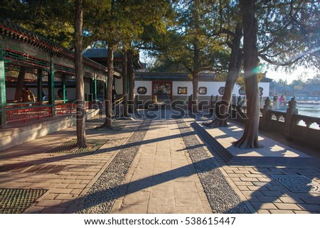 BEIJING/CHINA-NOV 23: Summer Palace scenery on Nov 23, 2016 in Beijing, China. It was royal garden. Summer Palace was royal garden.