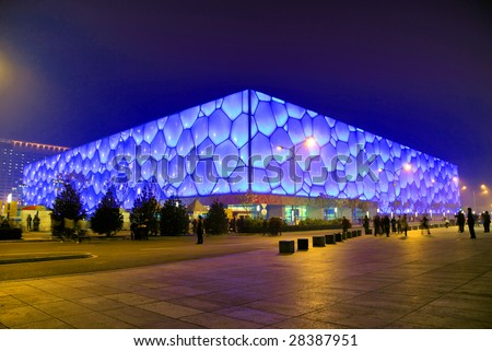 BEIJING, CHINA, November 14: Detail of the Water Cube Stadium built with new material ETFE, symbol of modern China design, on the evening of November 14, 2008. - stock photo