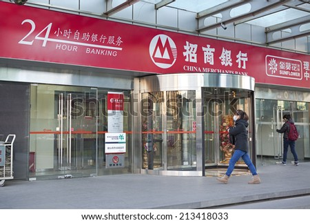 BEIJING, CHINA - NOVEMBER 30, 2013: People is seen at a China Merchants bank branch. China Merchants bank has a total net capital of 140 billion yuan and a total asset of 2.6 trillion yuan