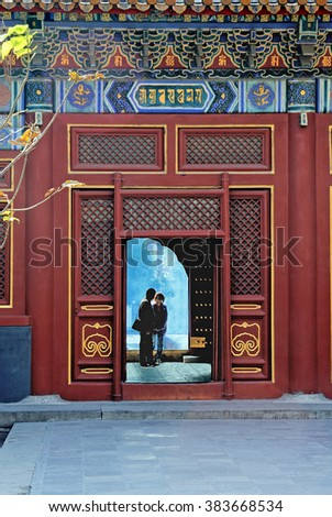 BEIJING, CHINA  ?? NOVEMBER 7, 2008: tourists at the side entry of the famous Lama Temple. The temple started in 1694 during the Qing Dynasty. - stock photo