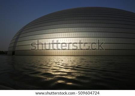 Metal Sheet Roofing On Commercial Construction Stock Photo