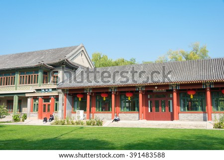 BEIJING, CHINA - Oct 19 2015: Former Residence of Song Ching Ling. a famous historic site in Beijing, China.