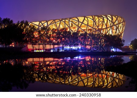 BEIJING, CHINA - October 4, 2014: Beijing National Stadium at night on October 4, 2014  in Beijing, China. The stadium was established for the 2008 Summer Olympics and Paralympics - stock photo
