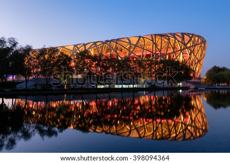 Beijing, China - October 26, 2015:  Beijing national stadium Building  at nigh. Beijing National Stadium, officially the National Stadium also known as the Bird's Nest.  - stock photo