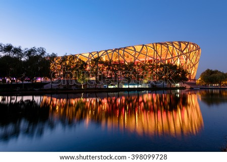 Beijing, China - October 26, 2015  Beijing national stadium Building  at nigh. Beijing National Stadium, officially the National Stadium also known as the Bird's Nest.  - stock photo