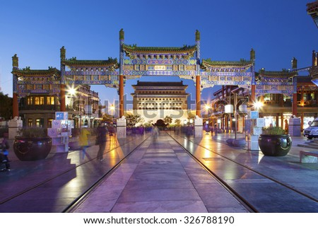 Beijing, China - October 8, 2015: Dazhalan(Dashilar) Subdistrict Commercial Street.City Center, Located in Beijing, China.   - stock photo