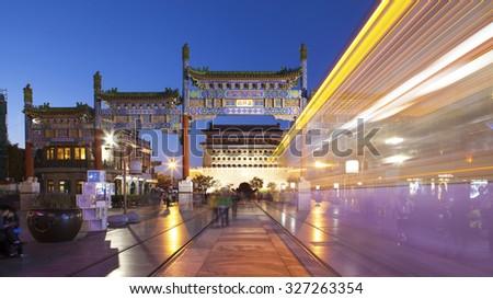 Beijing, China - October 8, 2015: Dazhalan(Dashilar) Subdistrict Commercial Street.City Center, Located in Beijing, China.  - stock photo