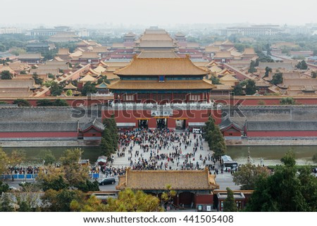 Beijing, China - October 18, 2015: Elevated view of the Forbidden City in Beijing, China. The Forbidden City was declared a World Heritage Site in 1987.