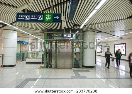 BEIJING, CHINA - OCTOBER 24, 2014: Elevator of Beijing Subway. Located in Beijing Subway, Beijing, China.
