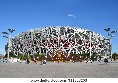 Beijing, China, October, 10, 2012. People walking near Bird's Nest in autumn day. The Bird's Nest is a stadium in Beijing, China, especially designed for use throughout the 2008 Summer Olympics games