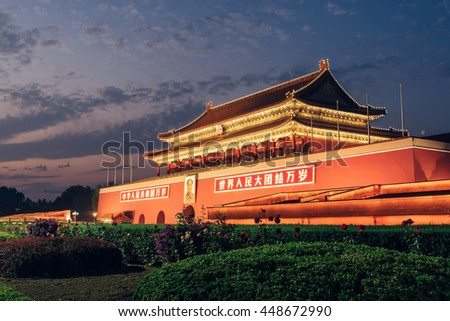 Beijing, China - October 23, 2015: Tienanmen, Gate of Heavenly Peace, Beijing, China. The main entrance of Forbidden City. - stock photo