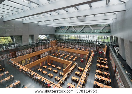 Beijing, China - October 25, 2015:  Wide angle view of the main reading room of The National Library of China.