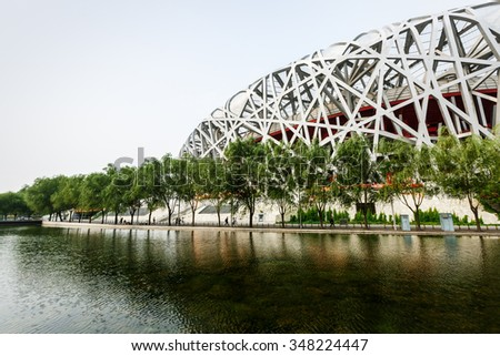 Beijing, China - on September 20, 2015:Beijing national stadium, also known as the bird's nest,the bird's nest is China's famous Large stadium landmarks building?