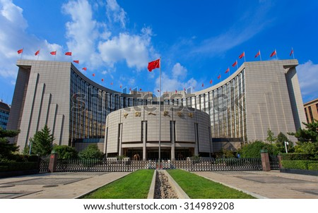 BEIJING, CHINA-SEPT. 3, 2015: The People's Bank of China. The People's Bank of China is the central bank of the People's Republic of China. At end-June, currency in circulation was 5.86 trillion yuan - stock photo