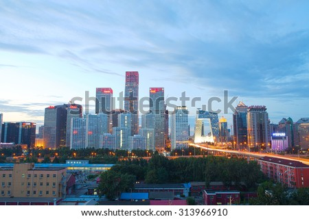 Beijing-China-September 2 , Beijing city center, the office building of CBD , night view, on September 2, 2015 Be ijing, China - stock photo