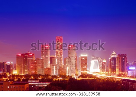 Beijing-China-September 2 , Beijing city center, the office building of CBD , night view, on September 2, 2015 Beijing, China - stock photo