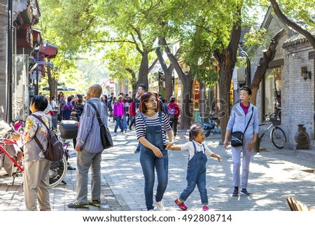 Beijing-China-September 28,2016. Beijing's famous attractions Nanluoguxiang ,located in the center of the city. the ancient alley of Beijig,on September 28, 2016 Beijing, China.