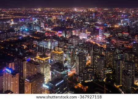 """Beijing, China - September 25, 2015: Night shot of Beijing from """"The China World Trade Center"""", the highest building in Beijing. - stock photo"""