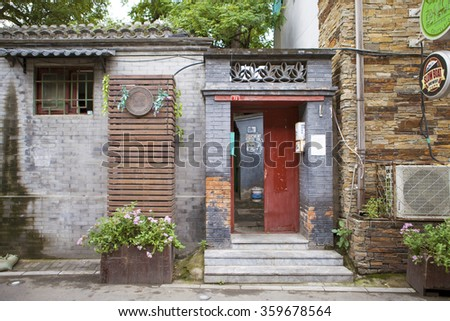 Beijing-China-September30, the old city of Beijing ,located in the center of the city. the ancient alley of Beijig,on September30, 2015 Beijing, China. - stock photo