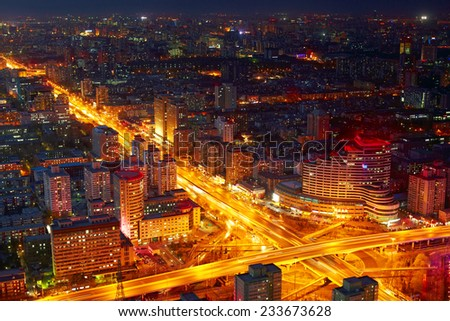 Beijing cityscape - stock photo