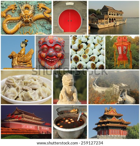 Beijing culture collage - stock photo