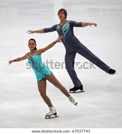 BEIJING-DEC 11: Anna Silaeva and Artur Minchuk of Russia perform in the Junior Pairs-Free Skating event of the ISU Grand Prix of Figure Skating Final on Dec 11, 2010 in Beijing, China. - stock photo