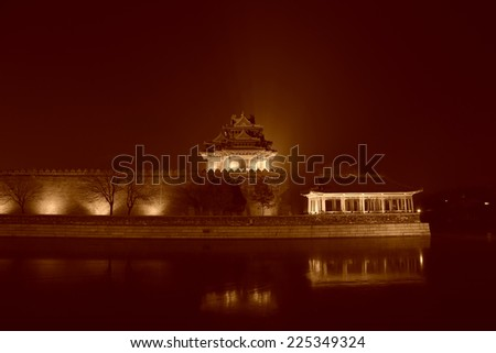 BEIJING - DECEMBER 22: The Northwest turrets of the Forbidden City at night, on december 22, 2013, beijing, china.