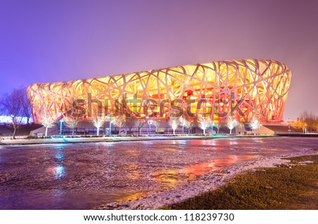 BEIJING - FEB 21: Beijing National Stadium, also known as the Bird's Nest, at dusk on February 21, 2012 in Beijing, China.The 2015 World Championships in Athletics will take place at this famous venue