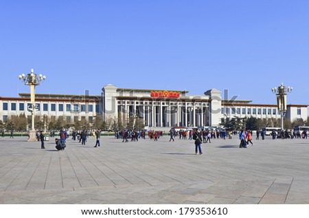 BEIJING-FEB. 27, 2014. Tiananmen square, the fourth largest square in the world. It is widely used as national symbol. It has great cultural significance as site of important events in Chinese history - stock photo
