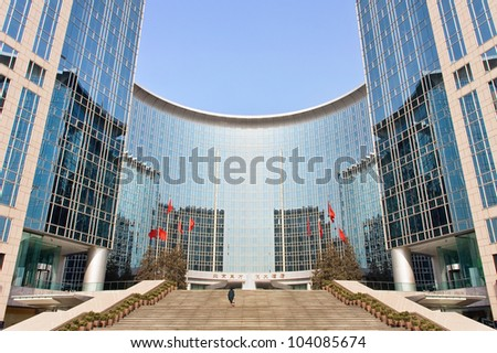 BEIJING FEBR. 11, 2009. Grand Hyatt on Febr. 11, 2009 in Beijing. This five-star hotel is part of Oriental Plaza, one of Chinas largest commercial complexes, and at walk distance of palace Museum. - stock photo