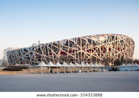 BEIJING - FEBRUARY 19, 2014: Beijing National Stadium / Bird's Nest. The stadium will be used in the 2022 Winter Olympics and Paralympics.