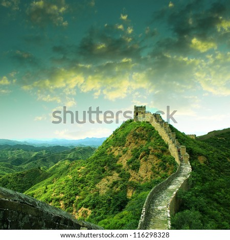 Beijing Great Wall of China - stock photo