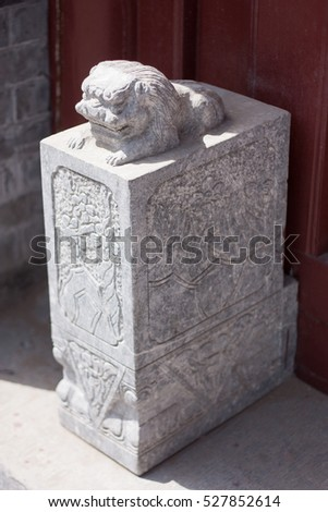 Beijing heritage, stone carving in front of the gate of tradition courtyard house