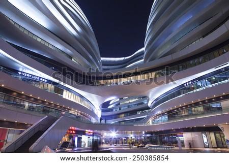 BEIJING-Jan 22. SOHO Galaxy office building.. Beijing, Jan 22, 2015 - stock photo