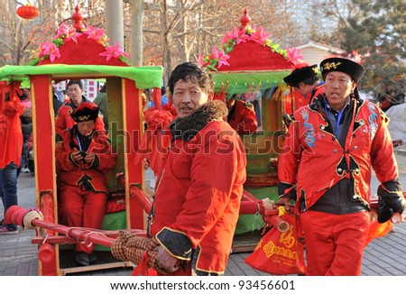 BEIJING - JANUARY 23: participants perform at the Beijing International Spring Carnival on January 23, 2012 in Beijing, China. This carnival is held every year to celebrate Chinese New Year.
