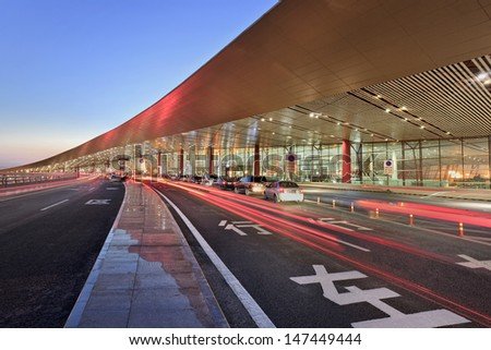 BEIJING-JULY 5. Beijing Capital International Airport. As of 2012, the second busiest airport in the world in terms of passenger throughput behind Hartsfield-Jackson Atlanta. Beijing, July 5, 2013. - stock photo