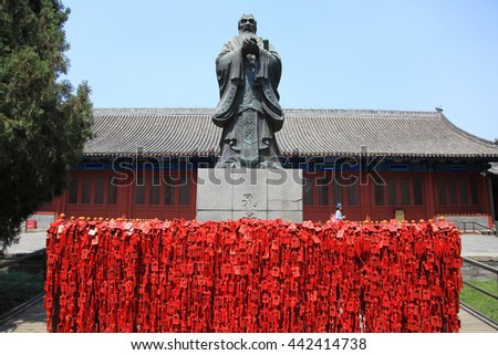 BEIJING - JULY 25, 2014 : Confucius Temple on July 25, 2014 in Beijing, China. It is a landmark temple and a unesco world heritage in China. - stock photo